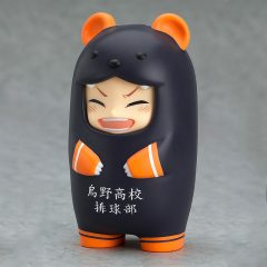 Nendoroid More Haikyuu!! Kigurumi Face Parts Case (Karasuno High)