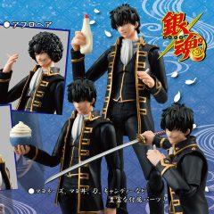 Variable Action Heroes Gintama Toshiro Hijikata