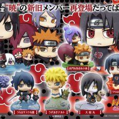 """Petit Chara Land NARUTO """"NARUTO Shippuden"""" Kuchiyose! Naruto to """"Akatsuki"""" Hen Part.2"""