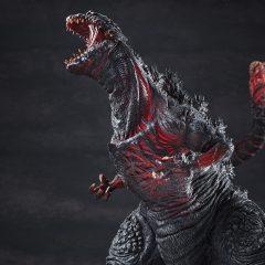 Chou Gekizou Series Shin Godzilla