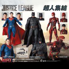 MAFEX No.58 MAFEX FLASH_Batman_Superman JUSTICE LEAGUE