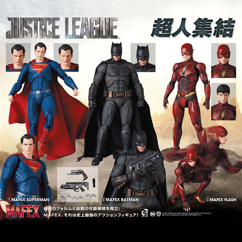 Resultado de imagem para mafex 057 superman justice league