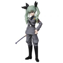 Ultra Detail Figure No.383 Anchovy
