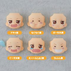 Nendoroid More Face Swap: Himouto! Umaru-chan R 6Pack