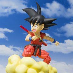 S.H.Figuarts Son Goku -Childhood-