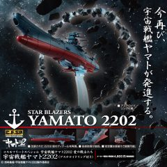 Cosmo Fleet Special Space Battleship Yamato w/Asteroid Ring