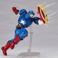 Amazing Yamaguchi No.007 Captain America