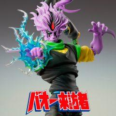 Super Action Statue Baoh Second