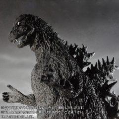 Toho 30cm Series Yuji Sakai Zoukei Collection: Godzilla (1954)