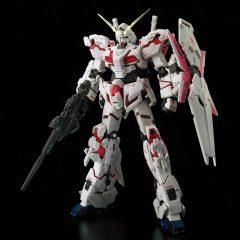 """RG 1/144 Unicorn Gundam [Premium """"Unicorn Mode"""" Box]"""