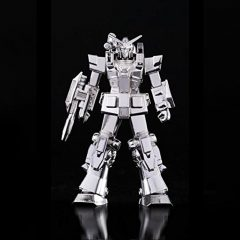 Absolute Chogokin GM-12 Full Armor Gundam