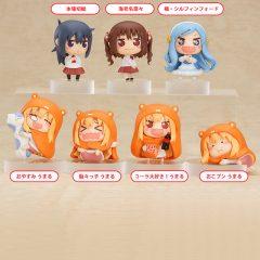 Himouto! Umaru-chan Trading Figure 8Pack