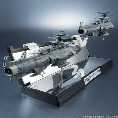[Bonus] Kikan Taizen 1/2000 Earth Federation Dreadnought-class Battleships 2Ship Set