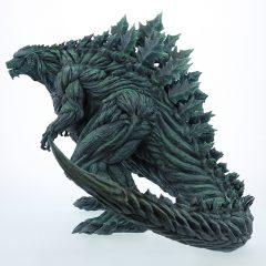 Toho 30cm Series Godzilla Earth