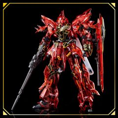 RG 1/144 MSN-06S Sinanju [Clear Color Ver.]