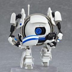 Nendoroid 915 Atlas