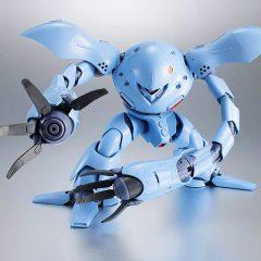 Robot Spirits -SIDE MS- MSM-03C Hygogg ver. A.N.I.M.E.