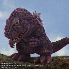 Deforeal Godzilla (1962)