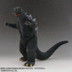 Toho Daikaiju Series Godzilla (1965)