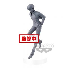 Fate/stay night [Heaven's Feel] EXQ Figure -Gilgamesh-