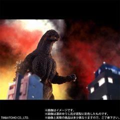 "Toho 30cm Series Yuji Sakai Zoukei Collection Godzilla (1989) 4th Type Keikai Taisei ""Landing on Osaka"" Mouth Closing Ver."