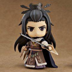 Nendoroid 1061 Sho Fu Kan