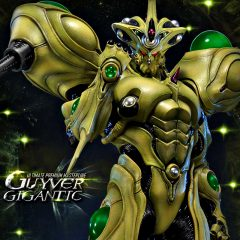 Ultimate Premium Masterline UPMGV-05 Guyver Gigantic