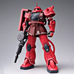 GUNDAM FIX FIGURATION METAL COMPOSITE MS-06S Char's Zaku II